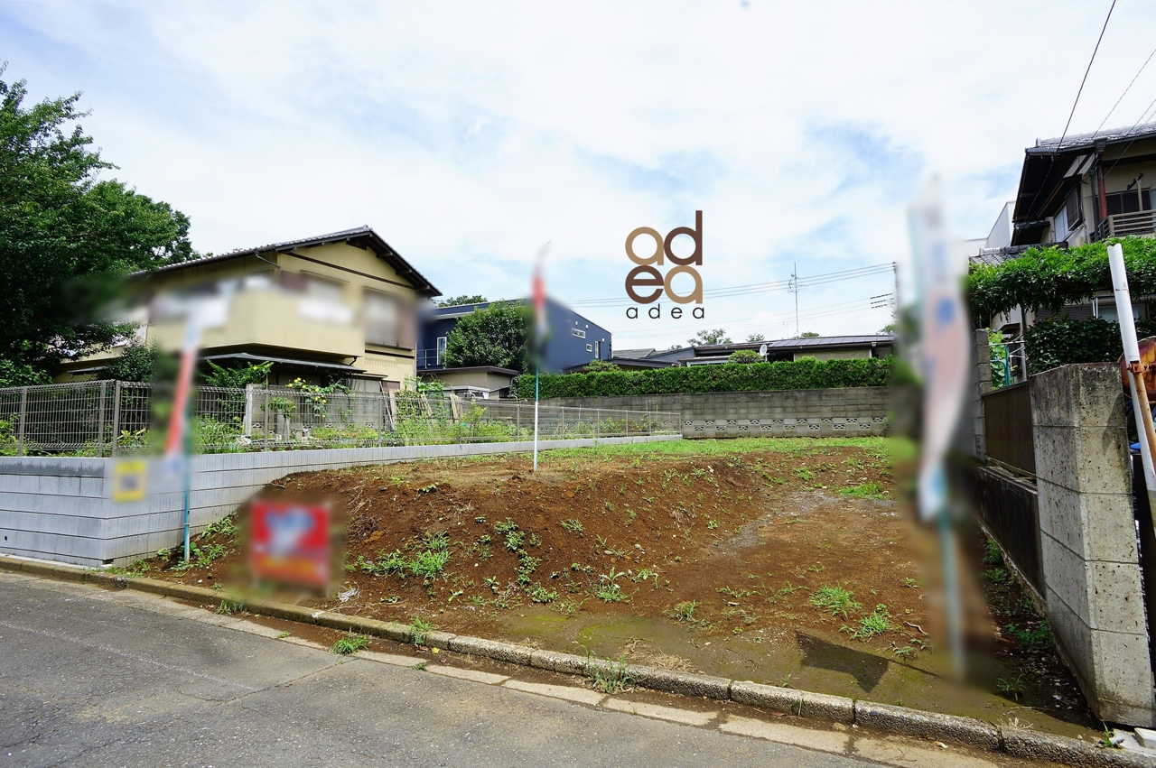 栄町 小平 市